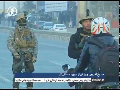 Afghanistan Dari News 10.02.2018 خبرهای افغانستان