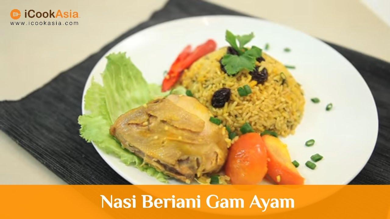 Nasi Beriani Gam Ayam Icookasia