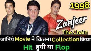 Aditya Pancholi ZANJEER THE CHAIN 1998 Bollywood Movie Lifetime WorldWide Box Office Collection