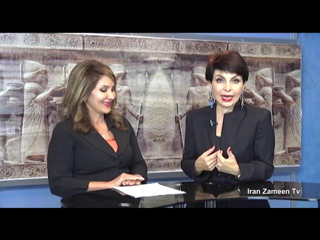 IranzameenTV 29 Sep 2019