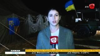 видео Активисты меджлиса крымских татар опять заблокировали границу с Крымом