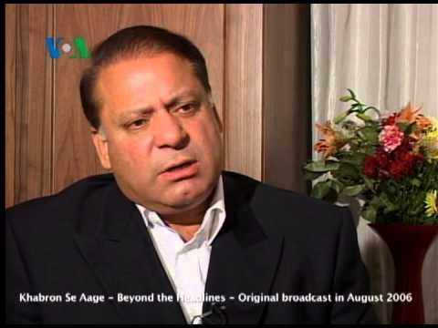 Nawaz Sharif - A memorable interview from 2006