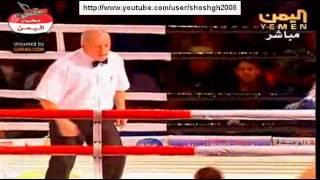 فوز الملاكم اليمني منصف الحميقاني على البلجيكي نيك في بطولة اليمن العالمية للملاكمة العربية