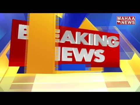 CRDA Officers Start Collapsing Illegal Construction On Krishna River | MAHAA NEWS
