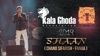 SHAAN - LIVE | CHAND SIFARISH - FANAA | TOIKGAF19 | MUSIC | 20th YEAR | PRESENTED BY R - CITY