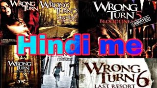 How To Download Wrong Turn All Part In Hindi Dubbed
