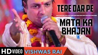 Tere Dar Pe | Bhakti Bhajan | Vishwas rai | Sa re ga ma pa 2005 |
