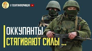 Срочно! Россия перебросила основные силы к границе с Украиной