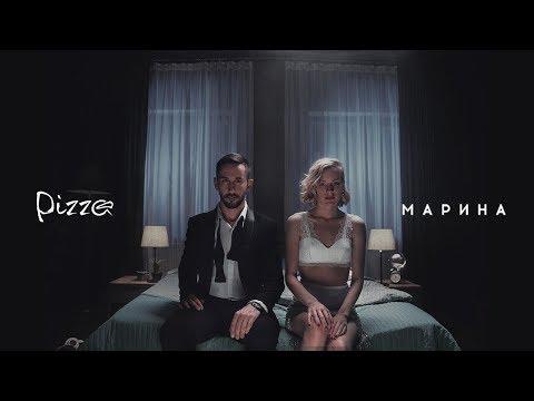 Пицца - Марина
