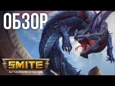 видео: Русская Озвучка dragon's rage kukulkan