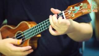 雪之华ukulele cover by Tony Liu.