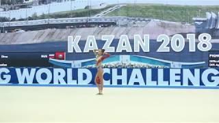 Дина Аверина - Мяч(многоборье) WCC Kazan 2018 20.5