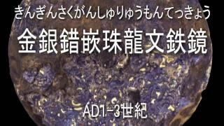 「睡蓮」 ピアノ演奏:yurichopin http://www.youtube.com/user/yuricho...