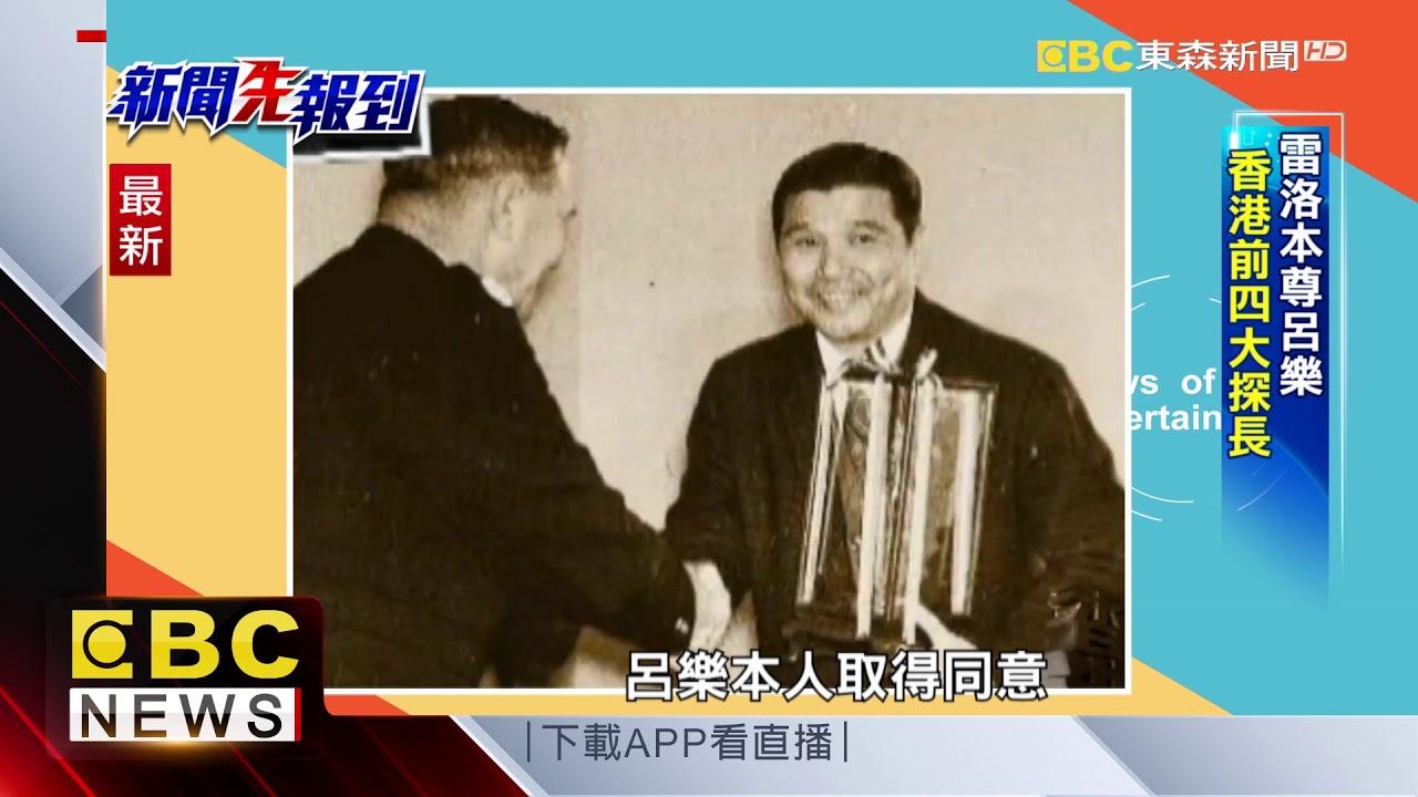 《五億探長雷洛傳》27周年 劉德華經典代表作 - YouTube