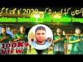 Pakistan Kabaddi World Cup 2020 Song|| Mazhar Rahi||Babar Gujjar Kabaddi Club
