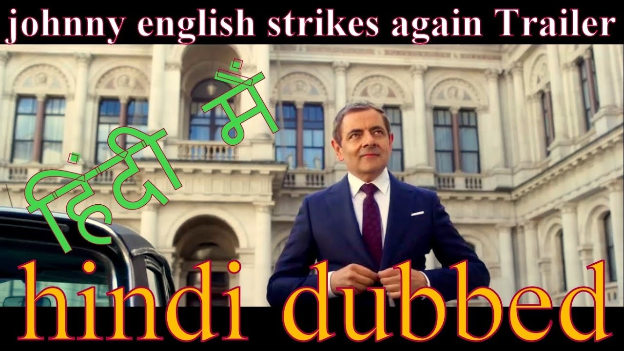 Johnny English Strikes Again In Hindi Dubbed Hd Johnny English Strikes Again Hindi Dubbed Fan Dub