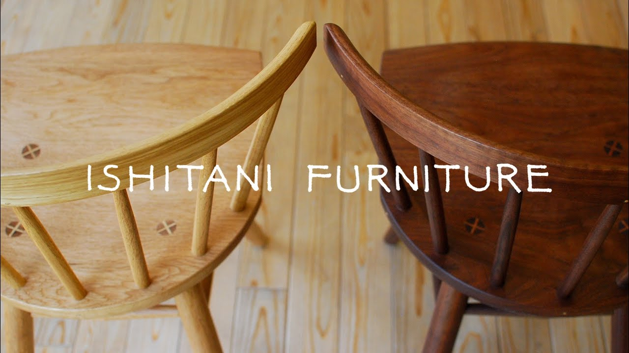 ISHITANI - Making Wood Bending Chairs 2.0 - YouTube