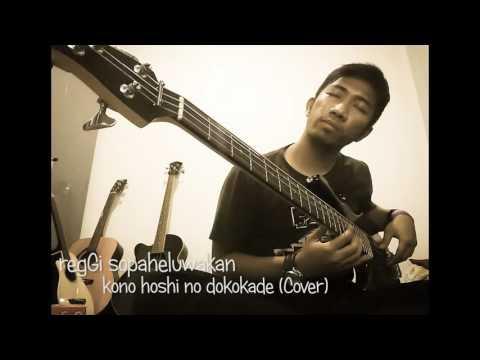 Reggi Sopaheluwakan - Kono Hoshi No Dokokade (Saori Yuki & Sachiko Yasuda cover)