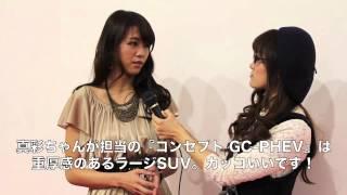 ただいま東京ビックサイトにて、大変な盛り上がりを見せている『東京モ...