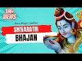 New Nepali Bhajan 2019 - Shivaratri Bhajan - Nepali Shiva Bhajans ► SRD BHAKTi 2019