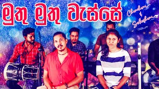 muthu-muthu-wesse-live-dholki-style-cover-song