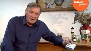Борис Михайлович советует, что помогает при сращивании костей