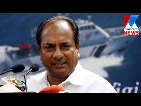 A.K.Antony reaction over Srinagar terror attack | Manorama News