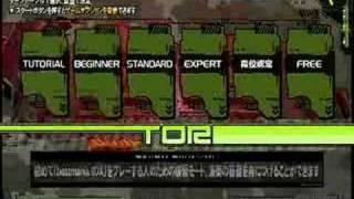 Beatmania IIDX 15: DJ Troopers Interface/Menus