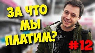 ЖЕЛЕЗНЫЙ РЕВИЗОР - ЯРОСЛАВЛЬ / ИГРОВОЙ ПК В MEDIA MARKT