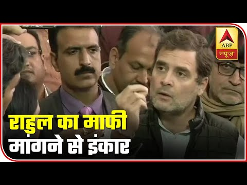 I will not apologize: Rahul Gandhi on BJP's demand to apologise over 'rape in India' comment
