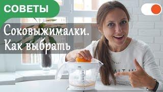 видео Как выбрать вытяжку для кухни - разновидности и критерии выбора + Видео