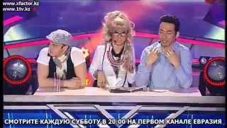 видео x фактор пародия на жюри