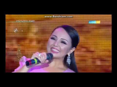 Алтынай Жорабаева- Сарыжайлау әні, Ұмытылмас әндер концерті 2017ж