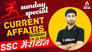 SSC 2021 | Sunday Special Current Affairs Marathon For All SSC Competitive Exams #SSCAdda247