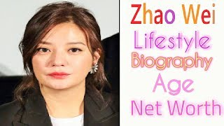 Download Lagu Chinese actress 趙薇 Zhao Wei Lifestyle, Age, Height, Husband, Tv Shows, Hairstyle, Net Worth, etc mp3