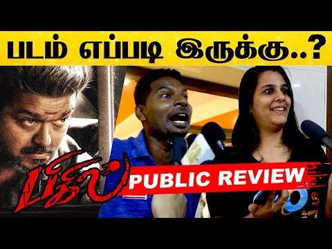 Bigil Movie Public Review | FDFS | Kasi Theatre | Atlee | Thalapathy Vijay | Nayanthara | AR Rahman