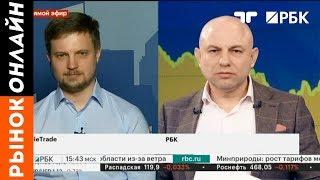 TeleTrade на РБК - Рынок. Онлайн, 12.11.2018