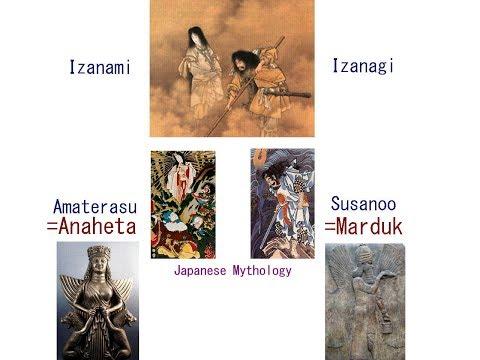 2327(1)Izanagi=Enki, Izanami=Enlil Theory イザナギ=エンキ、イザナミ=エンリル説byはやし浩司Hiroshi Hayashi, Japan