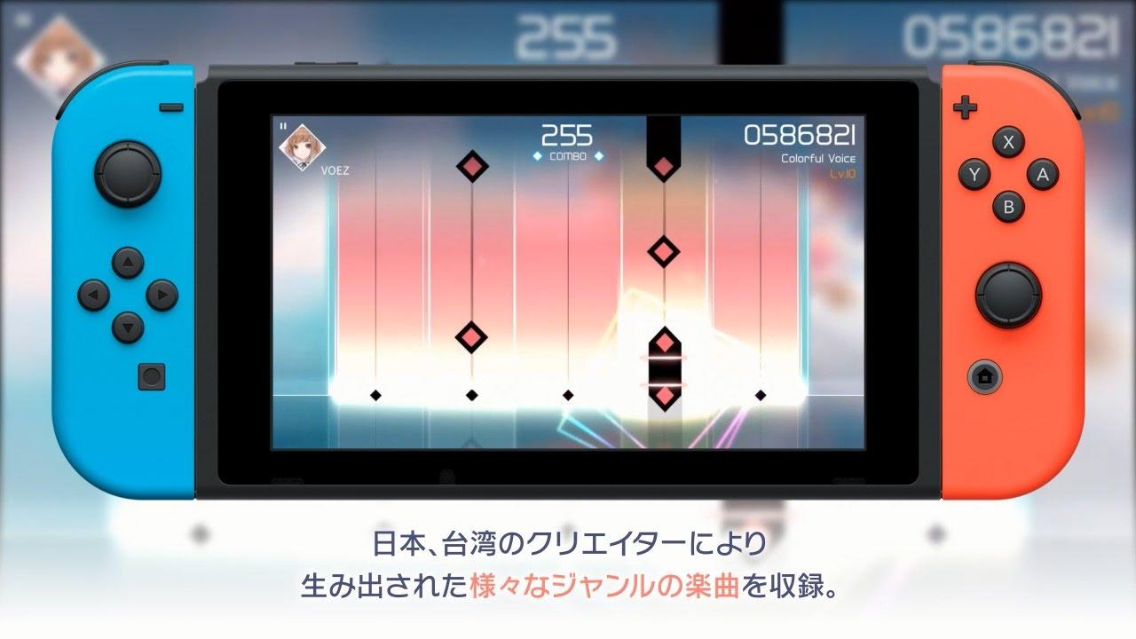 音 ゲー switch