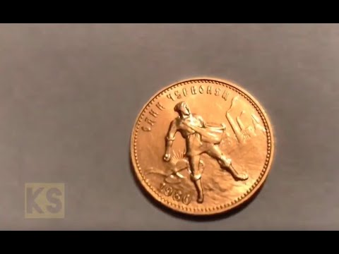 1980 USSR (Russia) Gold 10 Roubles Chervonets BU / Золотой червонец «Сеятель» 10 рублей (ММД)