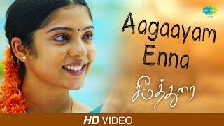 Aagayam Enna Paathu | | Seemathurai | Jose Franklin | Shweta Mohan | Ranjith |Veenai Mainthan