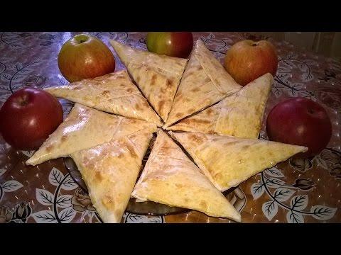 Треугольники с творогом и яблоками/Правильная самса/Правильный перекус/ПП