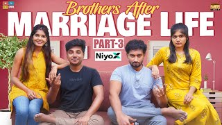 Brothers Life After Marriage Part 03 || Narikootam || Tamada Media