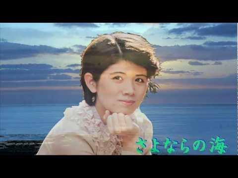 森 昌子 さよならの海 1980  Masako Mori   Sayonara no Umi