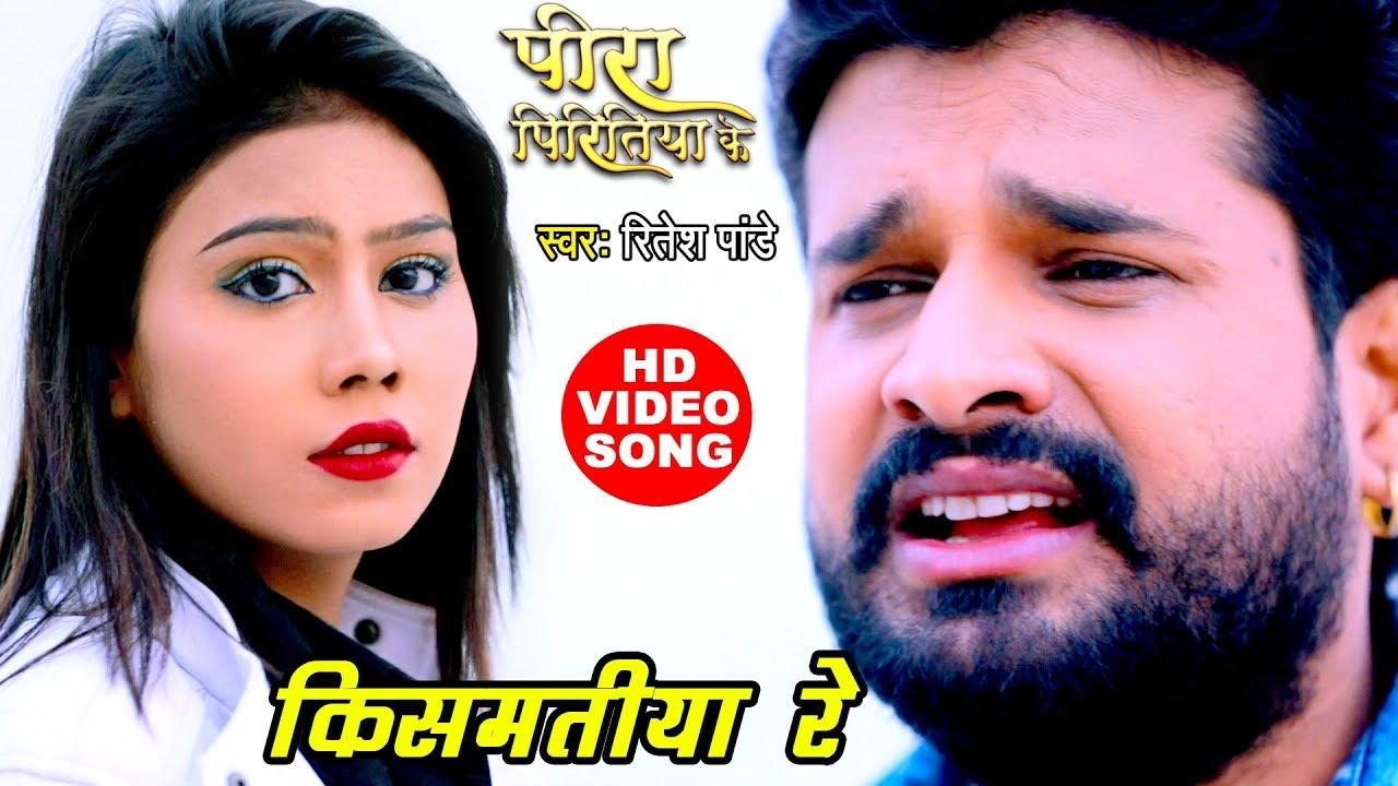 Hindi film song hd new video 2020 dj pagalworld.com