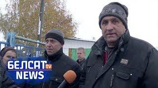 Бунт у аграгарадку: заробкі $ 25, нязгодных робяць дармаедамі | Как живет белорусская деревня
