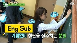 A genius EXID member, Honee even solved a difficult calculus problem? - 'Off to school' Ep.36