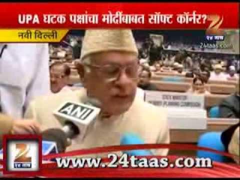 Farooq Abdullah On Narendra Modi