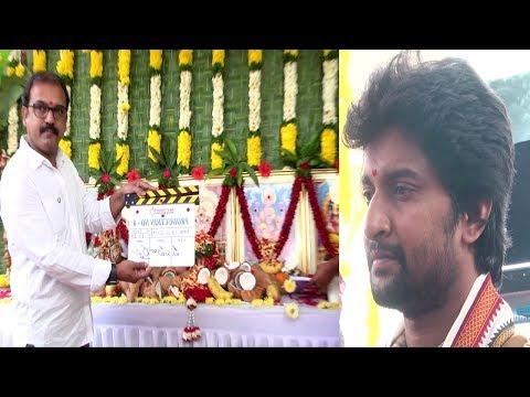 Nani ,Vikram K Kumar New Movie Opening Video| Actor Nani | Manam Fame Vikram K KUMAR |Aone Celebrity Mp3