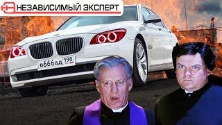 Немецкое электронное проклятье BMW !!!